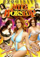 MILF Worship #3