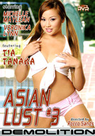 Asian Lust #3
