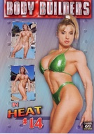 Body Builders In Heat #14