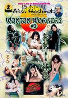 Wonton Workers #2