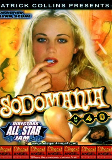 SODOMANIA #40 (DIRECTOR'S ALL STAR JAM #1)