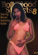 Bollywood Starlets #8