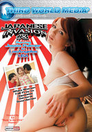 Japanese Invasion #3