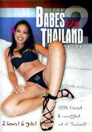 Babes in Thailand #2