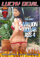 Million Dollar Ass #4