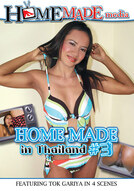 Homemade In Thailand #3