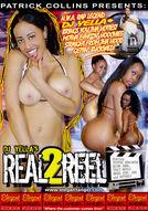 Real 2 Reel #1